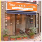 nao-dental-office