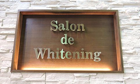Salon de Whitening